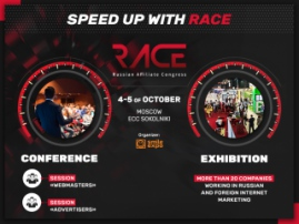 RACE 2017 – the future of affiliate marketing in Russia