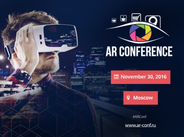 AR Conference: exhibition-conference of advanced AR and VR technologies