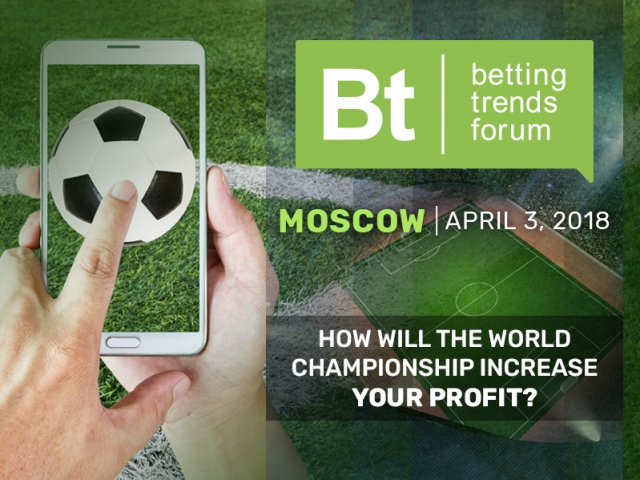 Betting Trends Forum 2018 to discuss industry dynamics and regulation news