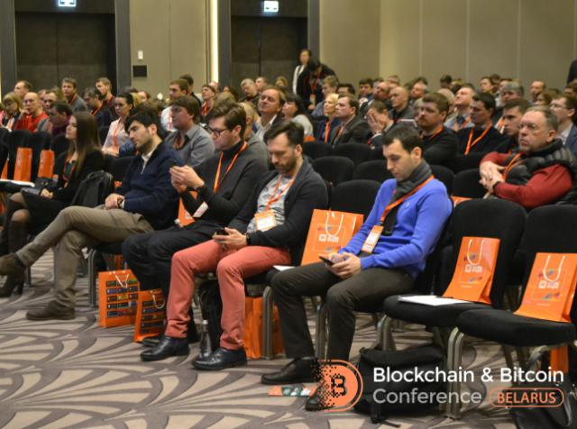 Blockchain & Bitcoin Conference Belarus: main results of our event in Minsk