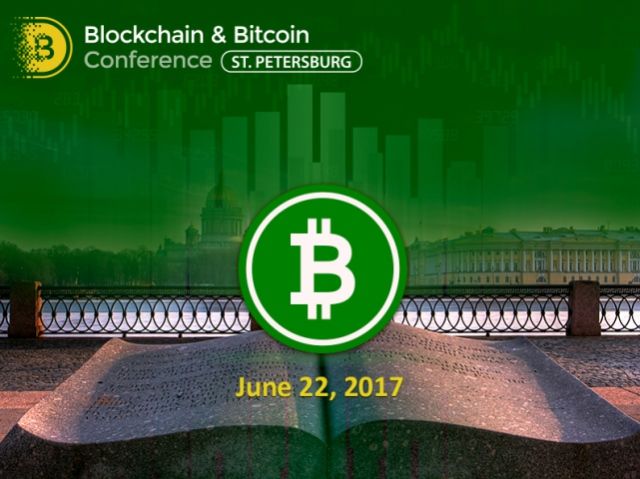 Blockchain & Bitcoin Conference is held in St. Petersburg on June 22