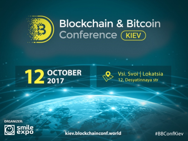 Blockchain conference in Kyiv: maximum current information for everybody interested in technologies