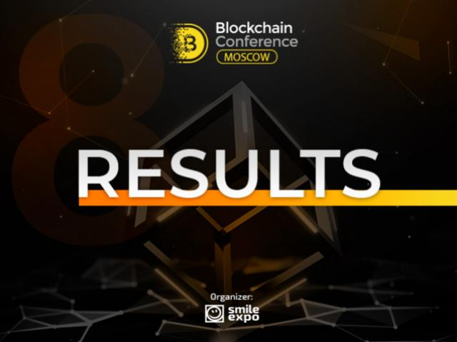 Blockchain Conference Moscow: results of Russian major crypto event