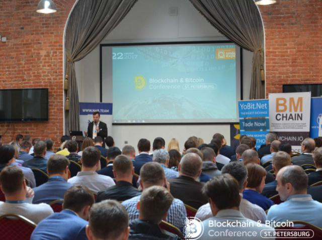 Blockchain Conference St. Petersburg on February 13: Crypto industry trends, ICO and blockchain development