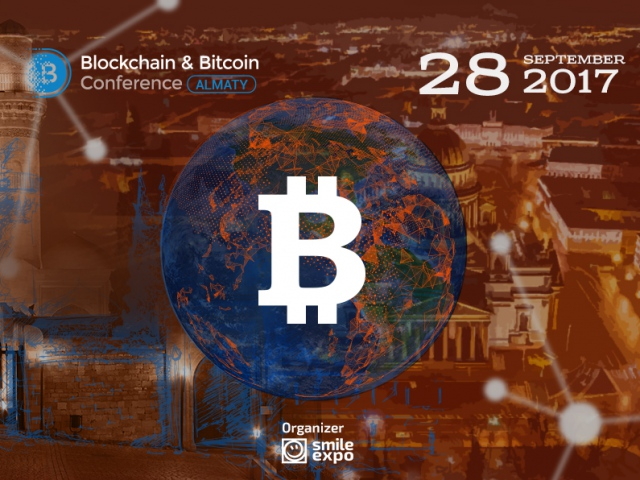 Blockchain, cryptocurrencies, and ICO – Blockchain & Bitcoin Conference in Almaty