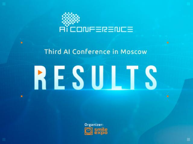 Business, marketing, forecasting: highlights of AI Conference in Moscow