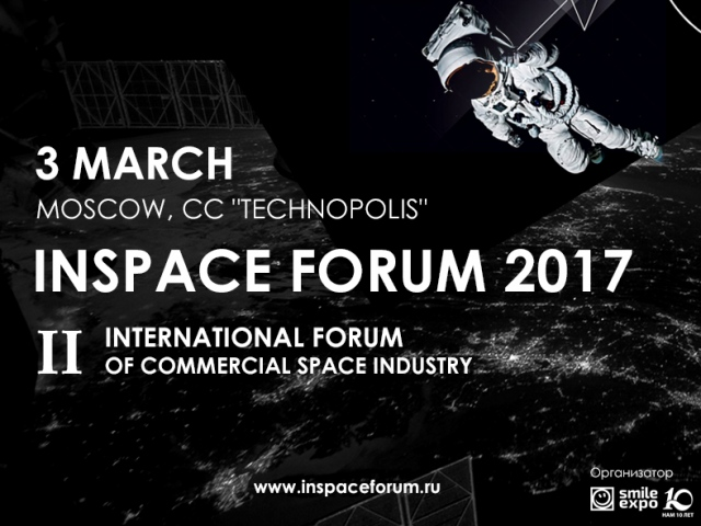 INSPACE FORUM program is available. Activities of II international forum of commercial space industry