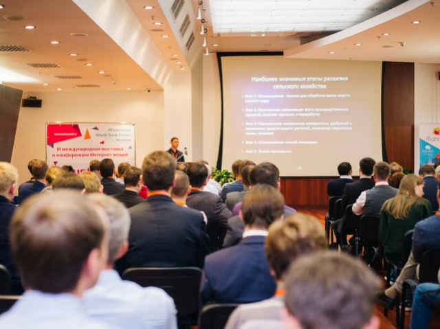 Results of the Internet of Things international conference in Moscow