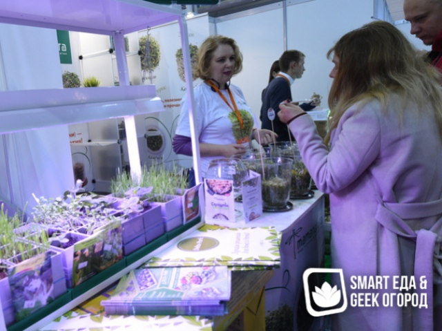 Results of first Smart Food & Geek Garden: prospects and novelties of food industry