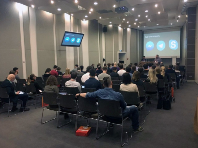 How to implement chatbots in business. Moscow hosted ChatBot Conference