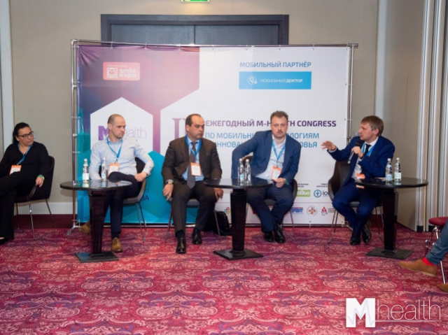 What distinguishes M-Health Congress 2017 conference: results