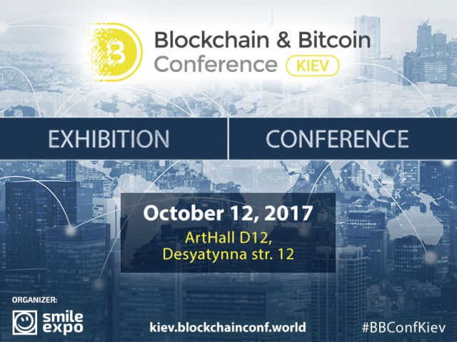 Kyiv will host one of the largest European conferences, dedicated to cryptocurrencies and blockchain