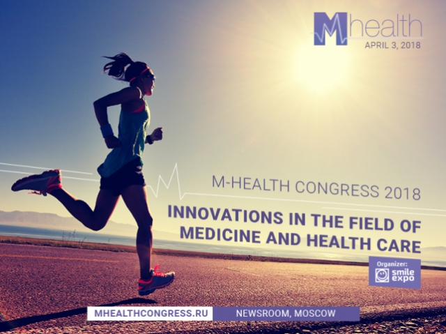 Mobile technologies and healthcare innovations at M-Health Congress