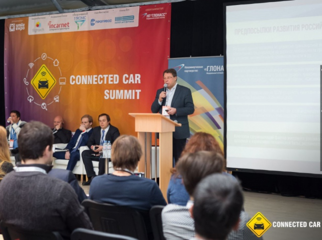 Moscow hosted the key event in the sphere of connected cars – Connected Car Summit 2016