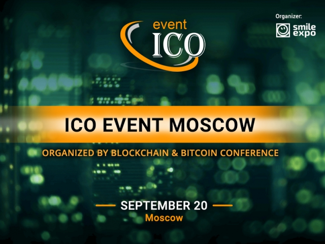 Moscow will host a conference on cryptocurrencies and investments – ICO Event Moscow