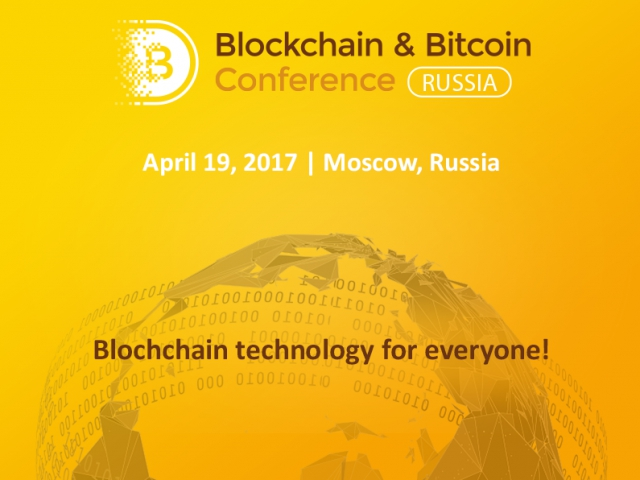On April 19, we bring together bankers and blockchain developers in Moscow