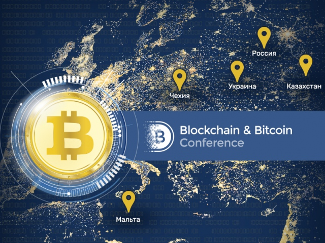 From Malta to Kazakhstan: Smile-Expo expands the geography of Blockchain & Bitcoin Conference