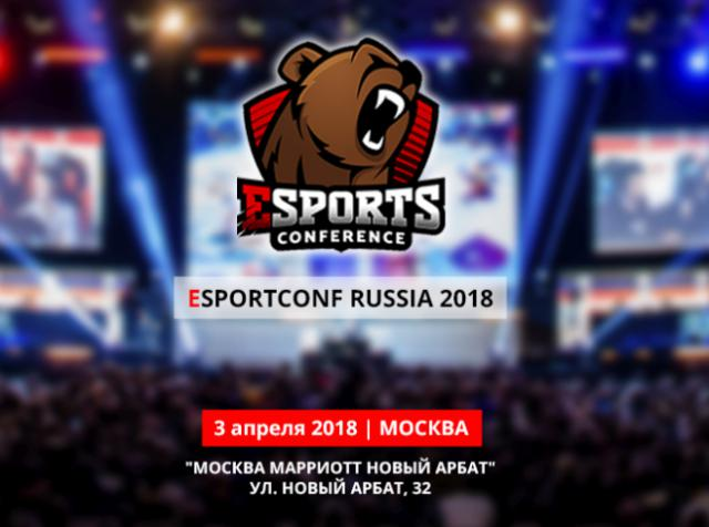 Prospects, profit, statistics: key aspects of eSports industry at eSPORTconf Russia 2018