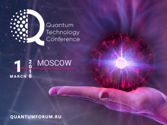 Quantum Technology Conference 2018 will feature innovations of the sphere