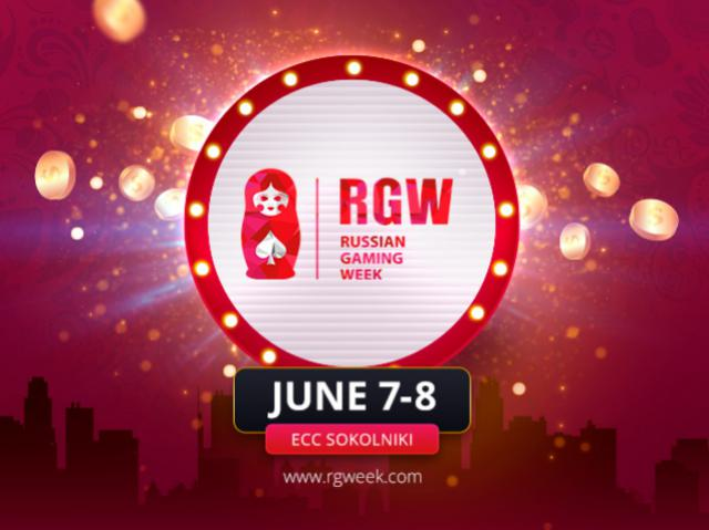 Russian Gaming Week: large-scale conference on gambling to be held in Moscow