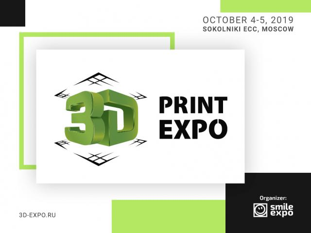 Seventh 3D Print Expo in Moscow: How to Sell Additive Technologies