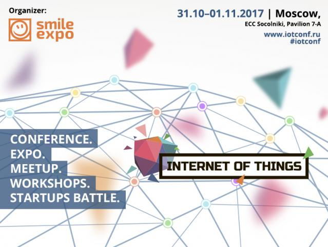 Smile-Expo: one of Russia's largest IoT conferences is coming!