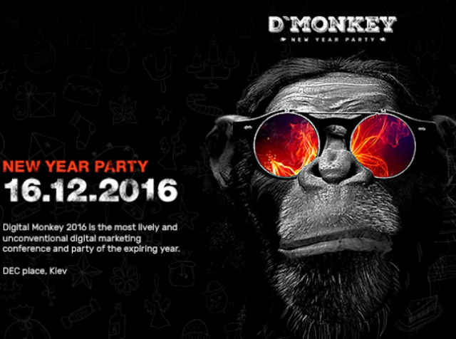 Smile-Expo will hold Digital Monkey 2016 on December 16