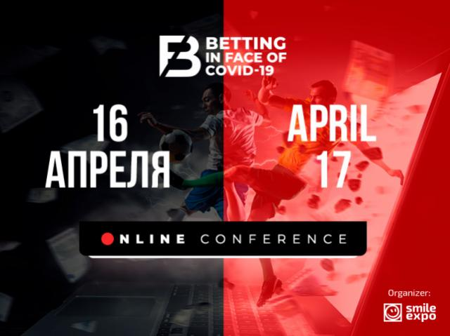 Smile-Expo Will Organize Betting in face of COVID-19 Online Conferences Dedicated to Betting Business Under the Quarantine