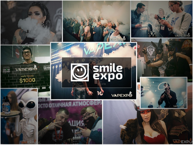 Summer and other future vape exhibitions 2017 from Smile-Expo Company