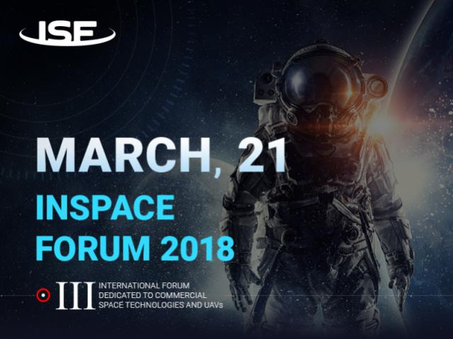 To the space through difficulties: Smile-Expo to organize third international conference and exhibition – InSpace Forum 2018
