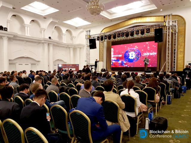 Kazakhstan hosts Blockchain & Bitcoin Conference Almaty