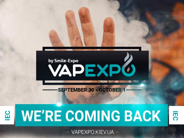 VAPEXPO Kiev 2017: Smile-Expo will once again impress the metropolitan vaping community with the scope of the event