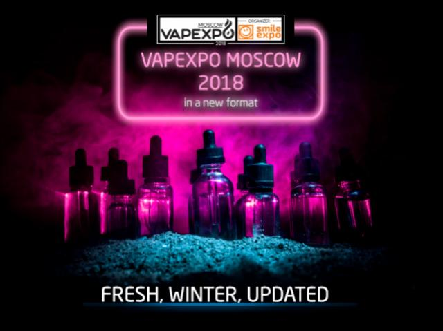 VAPEXPO Moscow 2018 in an updated format: more business, more show