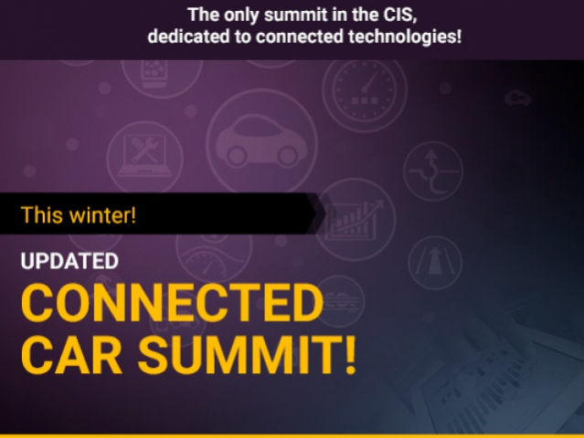 What awaits visitors of Connected Car Summit 2016?
