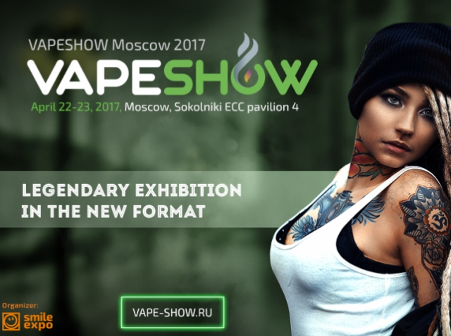 Why Smile-Expo will hold VAPESHOW Moscow 2017