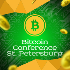 Bitcoin Conference St. Petersburg 2014