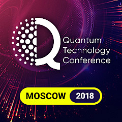 Quantum Technology Conference