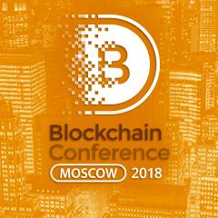 Blockchain Conference Moscow Spring 2018