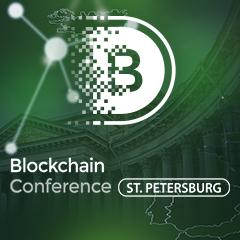 Blockchain Conference St. Petersburg 2018