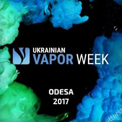 Ukrainian Vapor Week 2017